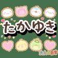 takayuki_ot