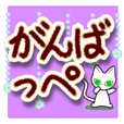 I collected pretty dialect 3 (support)
