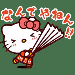 凱蒂貓(日本各地名產篇)