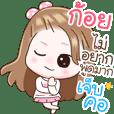 """Name """"Koy"""" V2 by Teenoi"""