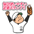 Baseball sticker for Oda :FRANK