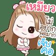 "Name ""Meaw"" V2 by Teenoi"