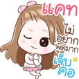 "Name ""Cat"" V2 by Teenoi"