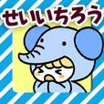Seiichirou Project