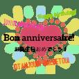フランス語と日本語  Chi part 3