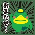 久留米市のキャラクター「くるっぱ」