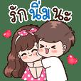 Nim is my girl