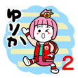 yurika's sticker36