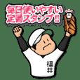 Baseball sticker for Fukui :FRANK