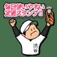 Baseball sticker for Shibuya :FRANK