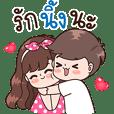 Ning is my girl