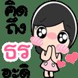 Nong Ton cute