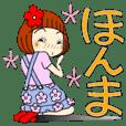 Castor bean-chan 150