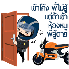 Motorcycle Quotes | 40 Biker Quotes Motorcycle Memes Line Sticker Line Store