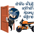 40 Biker Quotes / Motorcycle Memes
