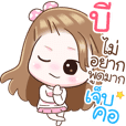 "Name ""Bee"" V2 by Teenoi"