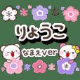 ryouko_oo