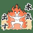 ダ鳥獣戯画 4