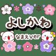 yosikawa_oo
