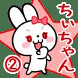 ちぃちゃん専用 リボンの白うさぎちゃん#02