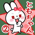 The white rabbit with ribbon Tomochan#02