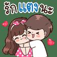 Tang is my girl