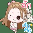 "Name ""Luck"" V2 by Teenoi"