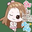 """Name """"Pui.."""" V2 by Teenoi"""