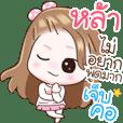 "Name ""La"" V2 by Teenoi"