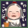 Moon.D #2[Japanese]