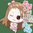 "Name ""Joob"" V2 by Teenoi"