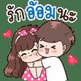 Aom is my girl