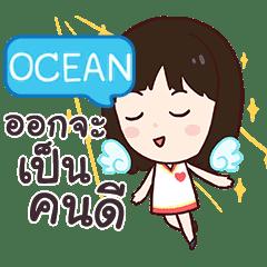 OCEAN mookko e
