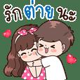 Tai is my girl