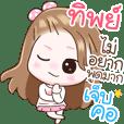 """Name """"Tip"""" V2 by Teenoi"""