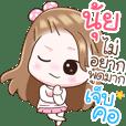 """Name """"Nui"""" V2 by Teenoi"""