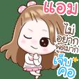 "Name ""Am"" V2 by Teenoi"