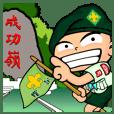 XiaPa Scout VI