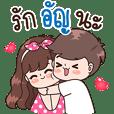 Un is my girl
