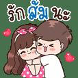 Som is my girl