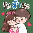 Ma is my girI