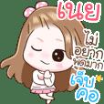 """Name """"Noey"""" V2 by Teenoi"""