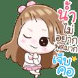 "Name ""Num"" V2 by Teenoi"