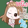 "Name ""Ning"" V2 by Teenoi"