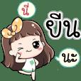 ชื่อ ยีน จ้าาา+