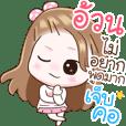 """Name """"Auan"""" V2 by Teenoi"""