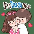 Mai is my girI