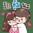 Aum is my girI