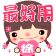 The best stickers for Miss XU 1
