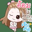 """Name """"Aom"""" V2 by Teenoi"""